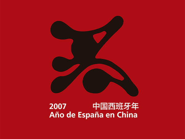 12_ANO-DE-ESPANA-EN-CHINA_DESTACADA